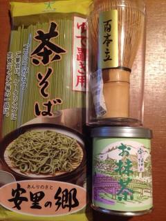 抹茶そば, 宇治抹茶、 茶筅