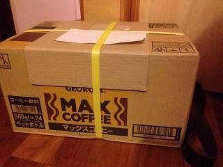 MAXコーヒー(箱)
